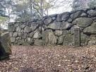 詰丸跡石碑