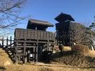 復元門と物見櫓…