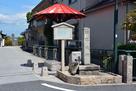 坂本城址 石碑(二の丸跡)…