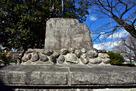 安中城址碑