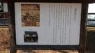 円城寺門について…