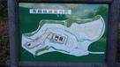 鳥越城跡案内図