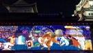 名古屋城夜会 本丸御殿プロジェクションマ…