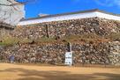 上山里曲輪の石垣(2)…