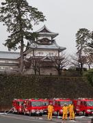 消防車と菱櫓