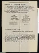 東南隅櫓の案内板(隅櫓の工夫)…