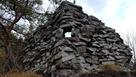 長岩城 石積櫓