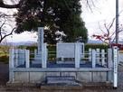 竹中半兵衛重治公生誕の地碑…