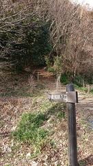 小倉城跡の登山入口…