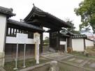 山崎藩陣屋門