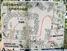 二ノ門の下の石垣 江戸時代の絵図…