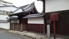 西福寺前の石碑と案内板…