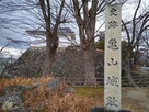 石碑 と 多聞櫓