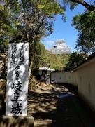 ロープウェー山頂駅からの岐阜城…