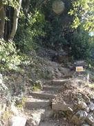 百曲り登山道