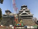 がんばろう熊本城。…