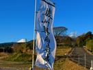 三の丸より城址と富士を望む…