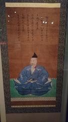 三好長慶の肖像画…