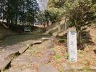 石碑(南側登城口)…