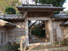 出水麓の竹添邸…