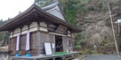 慈眼寺釈迦堂