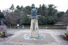 南郷公園にある明智光秀像…
