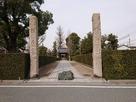 城址にあたる称名寺入口…