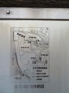 長浜城跡遺構略図