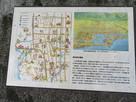 長浜城の構造