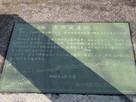 長浜城遺跡