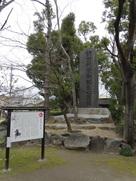 前田利家卿誕生之遺址の碑…