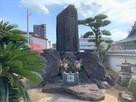 小山塚石碑