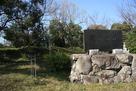 主郭Ⅰの城址碑と土塁