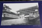 古写真「大手門と脇櫓」…