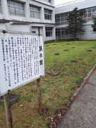 矢部高校の校舎に囲まれている礎石群。…