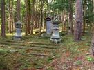 会津藩初代藩主墓所…
