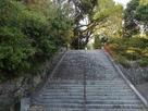 城山八幡宮登り階段…
