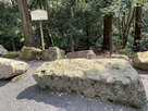 「伏見城石垣に使われたと思われる石材」…