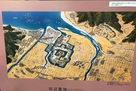 田辺籠城の図