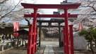 鶴ヶ城天守側の神社鳥居…