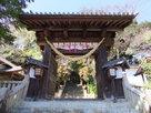 大隅神社神門(移築門)…