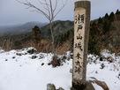 雪の瀬戸山城