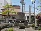 桑名藩兵墓