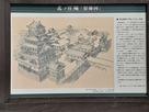 北ノ庄城想像図…