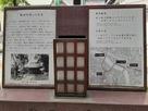 北ノ庄通り(柴田神社正面)にある案内板