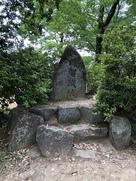 本丸 石碑