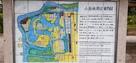 小松城周辺案内図…