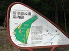鷲津砦公園案内図…