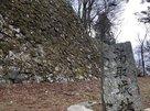 高取城址石碑