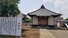 薬師堂(裏鬼門)